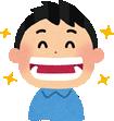 歯の病気を防ぐ